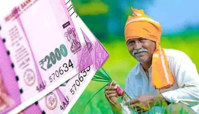 PM KISAN: किसानों के खाते में सरकार ने भेजी 8वीं किस्त, आपके पास नहीं पहुंचे 2000 तो  करें ये काम, तुरंत आएंगे पैसे