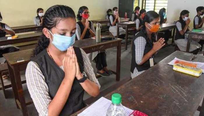 Corona Effect: पश्चिम बंगाल में 10वीं और 12वीं कक्षा की बोर्ड परीक्षाएं स्थगित