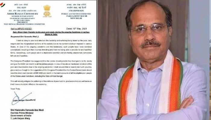 अधीर रंजन ने लिखा PM Modi को पत्र, Lockdown वाले राज्यों में गरीबों को हर महीने 6000 रुपये देने की अपील