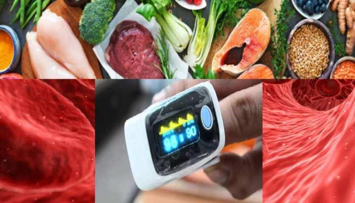 खून में ऑक्सीजन लेवल बनाए रखने के लिए रोज खाएं ये जादूई फल, जानिए और भी अमेजिंग फायदे