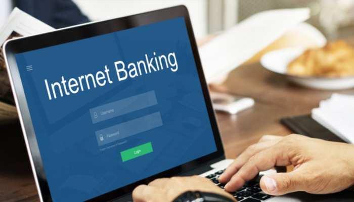 Bank Alert: 23 मई रात को बंद रहेगी बैंक की ये सर्विस, समय रहते निपटा लें बैंक के काम