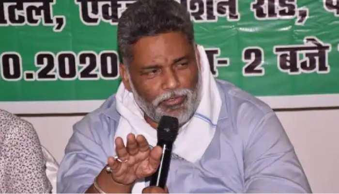 पप्पू यादव के समर्थन में आई कांग्रेस, कहा-दिल्ली के आदेश पर CM नीतीश ने कराई गिरफ्तारी