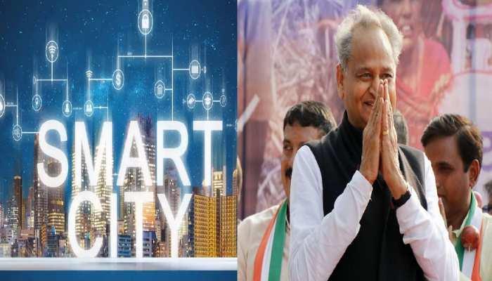 स्मार्ट सिटी मिशन में चमका राजस्थान, देश भर में हासिल किया दूसरा स्थान