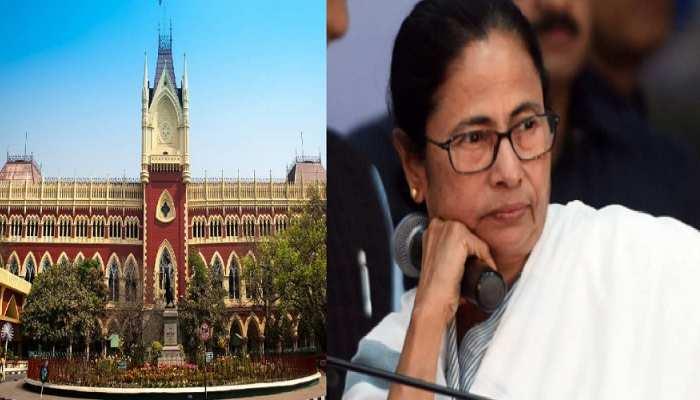 नारदा स्टिंग केस: हाईकोर्ट से TMC को बड़ा झटका, सभी नेताओं की जमानत खारिज