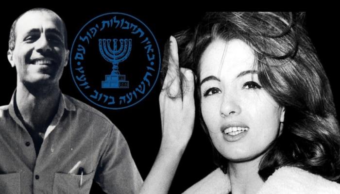 इजरायल ने जब इश्क से लड़ी जंग, इस खूबसूरत महिला जासूस ने दुनिया में मचा दी थी खलबली