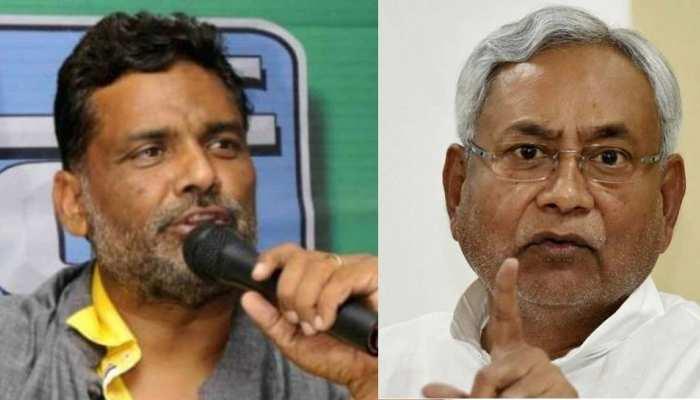पप्पू यादव ने CM नीतीश को दिलाई शेरशाह सूरी की याद, बोले- शासन की अवधि नहीं कृति बड़ी होनी चाहिए