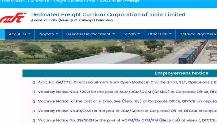 DFCCIL Recruitment 2021: रेल मंत्रालय की कंपनी में 1074 पदों पर भर्तियां, इस डेट तक करें अप्लाई