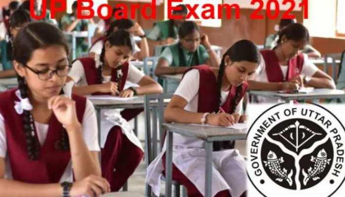 UP Board 10th Exam 2021: 10वीं के छात्रों को प्रमोट करने की तैयारी, जानिए UP बोर्ड का क्या है प्लान
