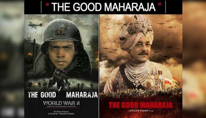 अगले साल क्रिसमस से पहले रिलीज होगी 'The Good Maharaja'