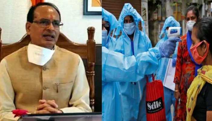 राहत: पिछले 24 घंटे में मध्यप्रदेश में मिले 4,986 नए केस, 88 की मौत, सीएम शिवराज ने किया बड़ा ऐलान
