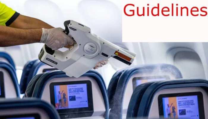 विमान से छत्तीसगढ़ आने वालों के लिए खुशखबरीः RT-PCR रिपोर्ट की अनिवार्यता खत्म, जानें नई गाइडलाइंस