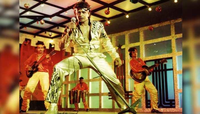 80's की सुपरहिट 'Disco Dancer' फिर होगी रिलीज, इस बार होगा नया एक्सपीरियंस