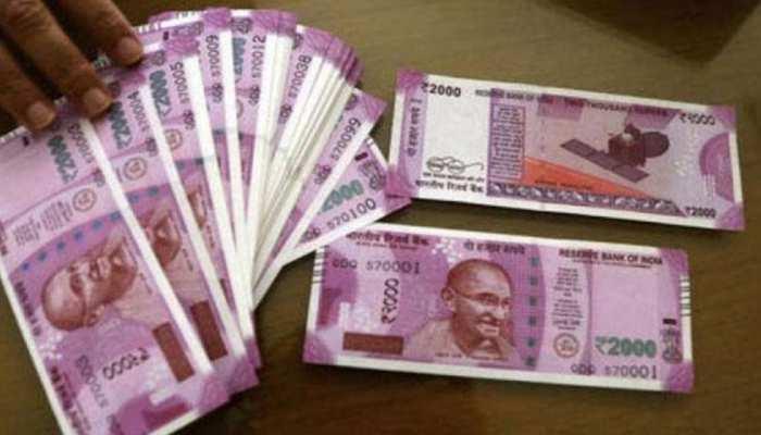 श्रम मंत्रालय ने वेरिएबल डीए 105 रुपये से बढ़ाकर किया दोगुना, डेढ़ करोड़ कर्मचारियों को होगा फायदा