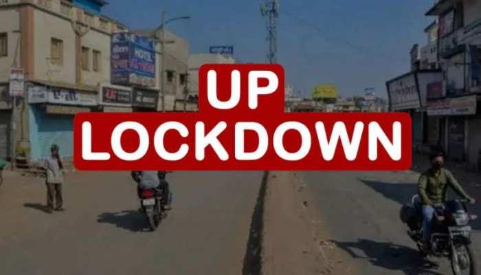 उत्तर प्रदेश में फिर बढ़ाया गया Lockdown, जानिए कब तक लगी रहेगी पाबंदी