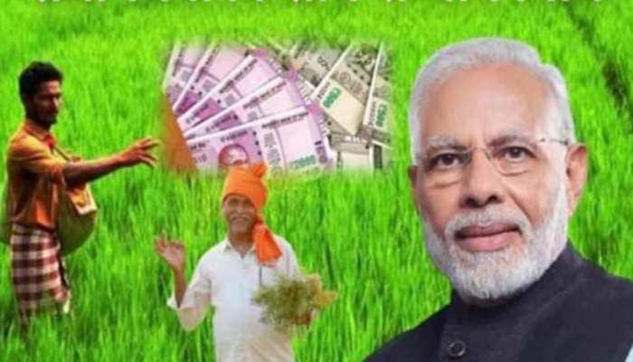 काम की खबरः नहीं पहुंचा PM किसान सम्मान निधि का पैसा तो न हो परेशान, इस तरह मिलेगी पूरी राशि