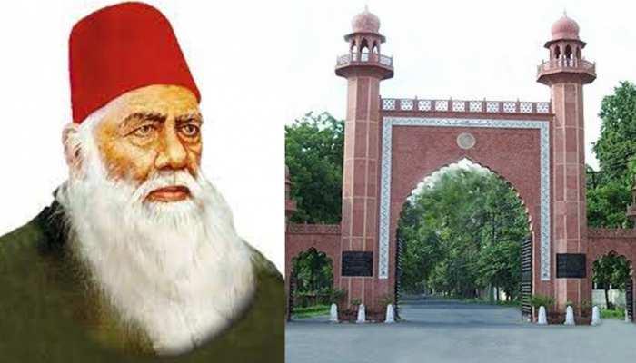 24 मई का इतिहास: आज ही के दिन वजूद में आई थी अलीगढ़ मुस्लिम यूनिवर्सिटी