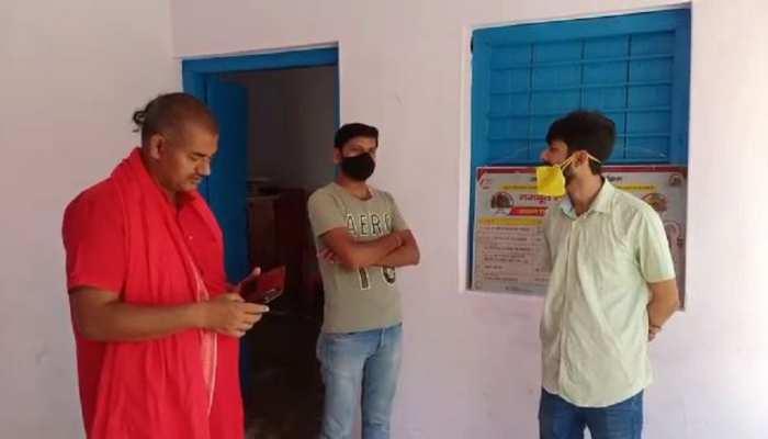 Begusarai: महामारी के बीच ग्रामीणों की अच्छी पहल, बीमार स्वास्थ्य केंद्र की कर डाली मरम्मत, हर कोई कर रहा प्रशंसा