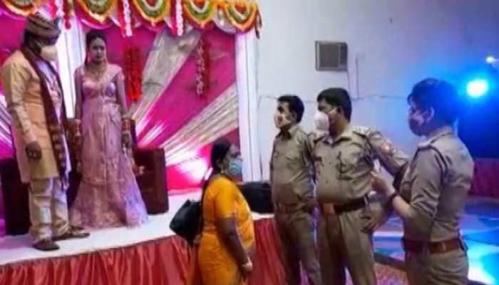 दूसरी शादी करना इंजीनियर को पड़ा महंगा, वरमाला से पहले ही पुलिस ले आई थाने