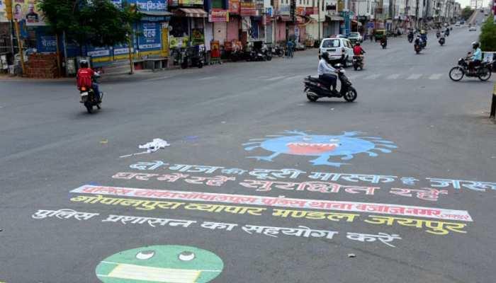 Rajasthan में महंगे होंगे Tobacco Products, सरकार लगाने जा रही Traffic charges
