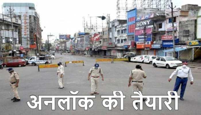 कम हुई संक्रमण की रफ्तारः राजधानी भोपाल को कुछ इस तरह किया जाएगा अनलॉक