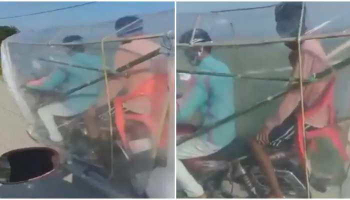 सामने आया 'जुगाड़' का वीडियो, कोरोना से बचाएगा यह गजब तरीका