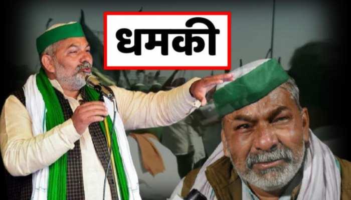 Rakesh Tikait का दोहरा चरित्र: किसानों के उग्र प्रदर्शन पर कहा- हंगामा करेंगे