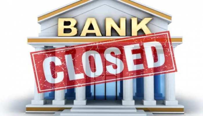 Bank Holidays: ଜୁନ୍ ମାସରେ ୯ ଦିନ ପାଇଁ ବନ୍ଦ ରହିବ ବ୍ୟାଙ୍କ, ଛୁଟି ଅନୁଯାୟୀ ସାରି ନିଅନ୍ତୁ କାମ; ଦେଖନ୍ତୁ ପୂରା ଲିଷ୍ଟ