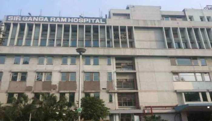 दिल्ली के अस्पताल में दुनिया का पहला केस, White Fungus से मरीज़ के आँतों में हुआ छेद