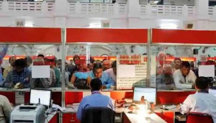 India Post Recruitment: ग्रामीण डाक सेवक भर्ती की तारीख बढ़ी, जानिए कब तक दें पाएंगे आवेदन