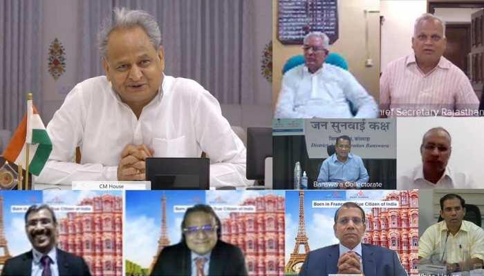राजस्थान में सेंट गोबेन करेगी 1100 करोड़ का निवेश, CM बोले-हमारी नीतियों ने बनाया बेहतर माहौल