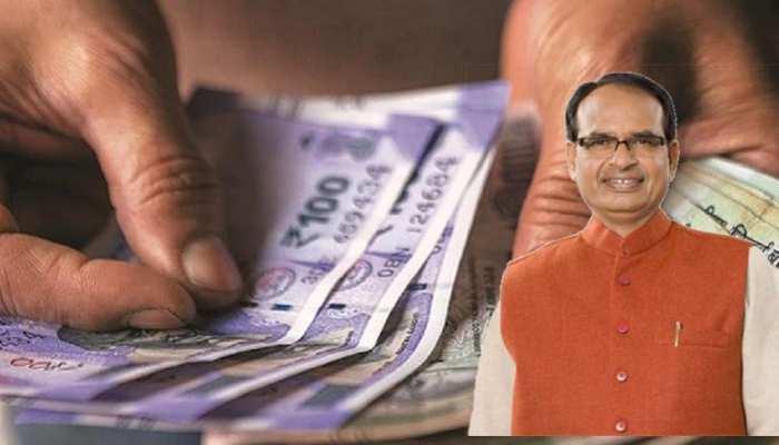MP में इन लोगों को आज मिलेंगे 1000-1000 रुपए, CM शिवराज के एक क्लिक से होंगे ट्रांसफर
