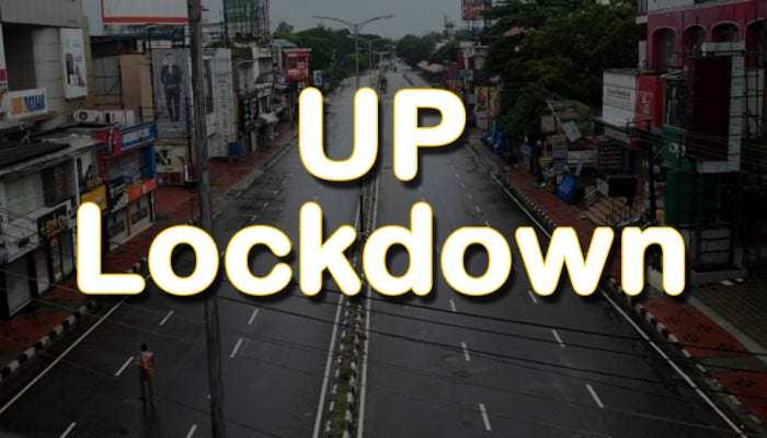 UP Lockdown: कम संक्रमण वाले जिलों में दी ढील, जानिए किन चीजों को मिली छूट