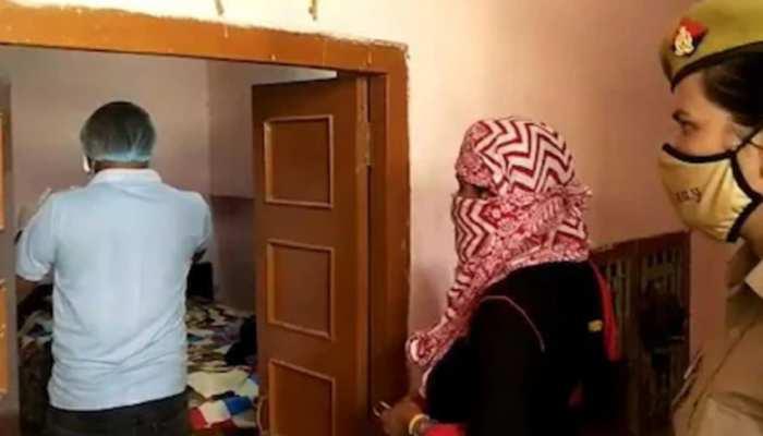 महिला सिपाही को ब्लैकमेल कर युवक ने किया रेप, मना करने पर देता था वीडियो वायरल करने की धमकी