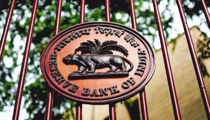 क्या RBI करेगा नीतिगत ब्याज दरों में बदलाव, जानिए क्या है विशेषज्ञों की राय