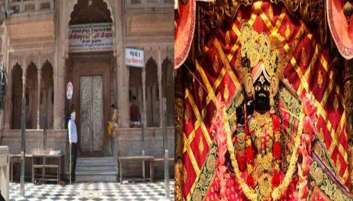 भक्तों का इंतजार खत्म! बांके बिहारी मंदिर के इस तारीख से दोबारा खुल रहे कपाट