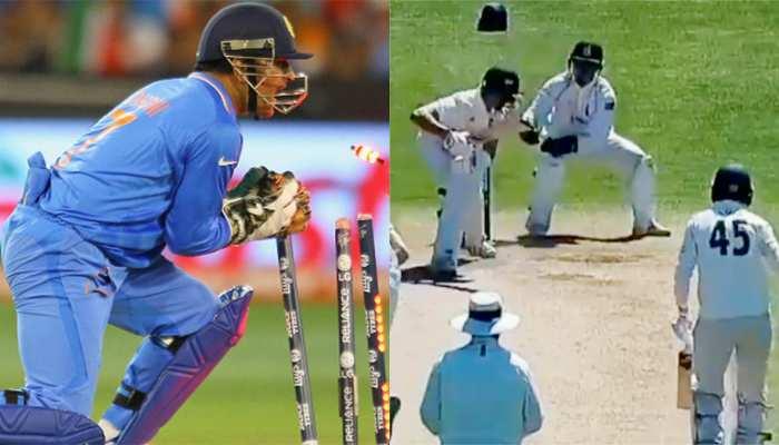 Video: क्रिकेट को मिला दूसरा Dhoni, बिजली जैसी तेजी से बल्लेबाज को यूं कर दिया स्टंप आउट