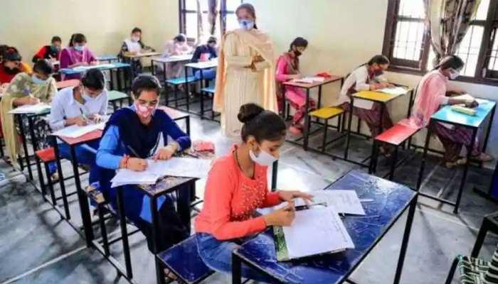 CBSE 12th Exam: 12वीं के छात्रों के भविष्य का फैसला आज, परीक्षा पर मंत्री Ramesh Pokhriyal कर सकते हैं ऐलान