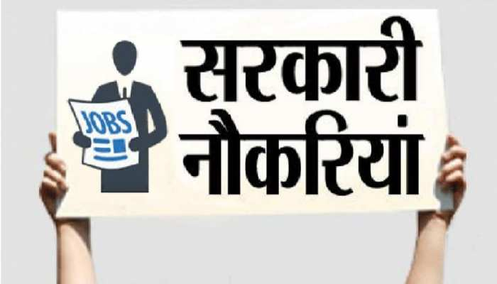 Bihar: कोरोना काल में बेरोजगारों के लिए खुशखबरी, स्वास्थ्य विभाग में होगी 30 हजार भर्तियां