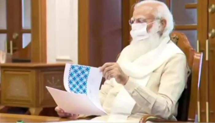 CBSE 12वीं के बोर्ड एग्ज़ाम हुए रद्द,  PM मोदी की मीटिंग में किया गया फैसला