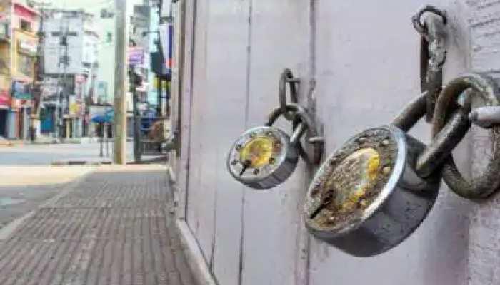 झारखंड में 10 जून तक बढ़ाया गया Lockdown, जानिए क्या होंगे बदले हुए नियम