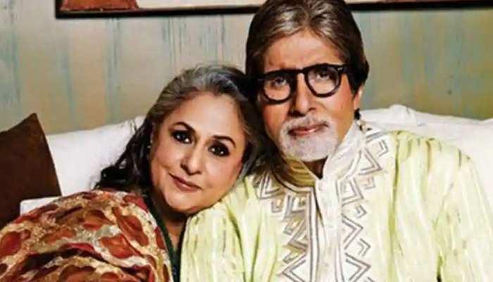 Wedding Anniversary: ऐसी थी Jaya और Amitabh की शादी, एनिवर्सरी पर महानायक ने शेयर कीं थ्रोबैक तस्वीरें