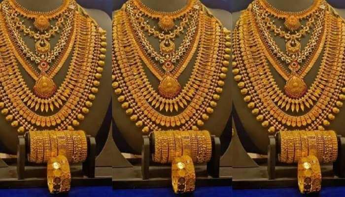 Gold Price: सस्ता हुआ सोना, रिकॉर्ड कीमत में दर्ज की गई 6,000 रुपये की भारी गिरावट