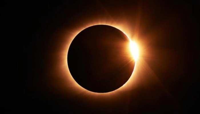 Solar Eclipse 2021: दस जून को होगा साल का पहला सूर्यग्रहण, जानिए आपकी राषि पर क्या पड़ेंगे प्रभाव?