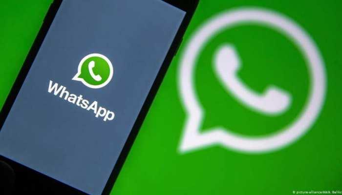 वॉट्सऐप बड़ी चालाकी से आपके निजी डाटा के इस्तेमाल की ले रहा मंजूरी, सरकार ने हाईकोर्ट से लगाई रोक की गुहार