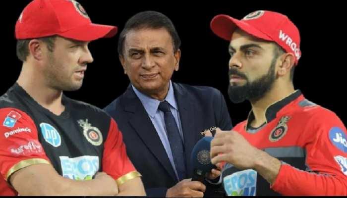 सुनील गावस्कर ने बताया अपना फेवरेट फॉर्मेट और कौन है उनका चहेता बल्लेबाज