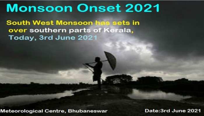 Monsoon 2021: Kerala ଛୁଇଁଲା, Odisha ପାଇଁ ଅପେକ୍ଷା