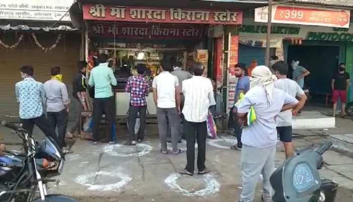 ध्यान देंः जबलपुर में अनलॉक के नियमों में हुआ बदलाव, अब इस नियम से खुलेंगी दुकानें
