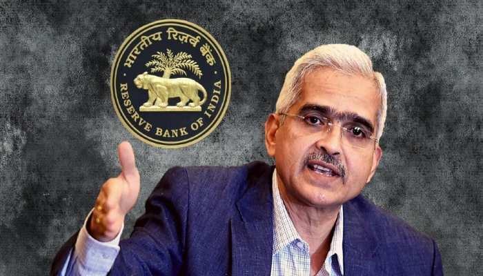RBI Credit Policy का ऐलान आज, क्या Home Loan की EMI में होगी कमी?