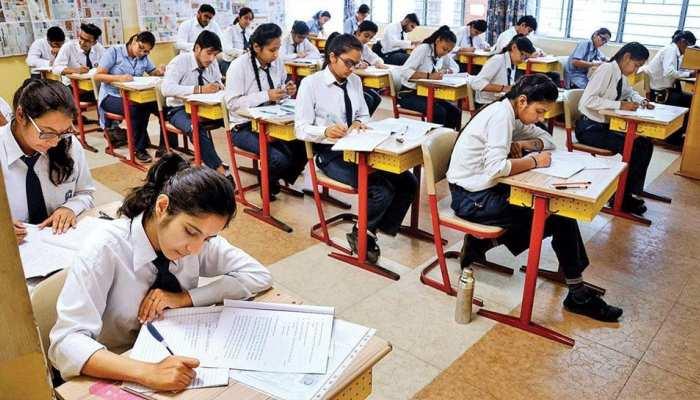 Chhattisgarh: 12th Board स्टूडेंट्स के लिए बड़ी खबर, आंसरशीट से जुड़ा नया आदेश जारी