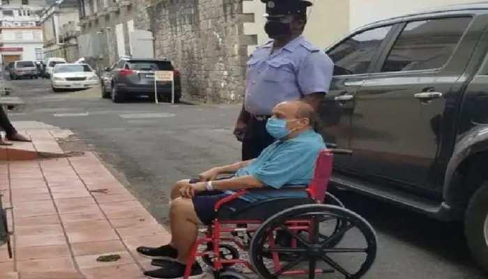 मेहुल चोकसी की बढ़ी मुश्किलें, डोमिनिकन कोर्ट ने जमानत देने से किया इनकार
